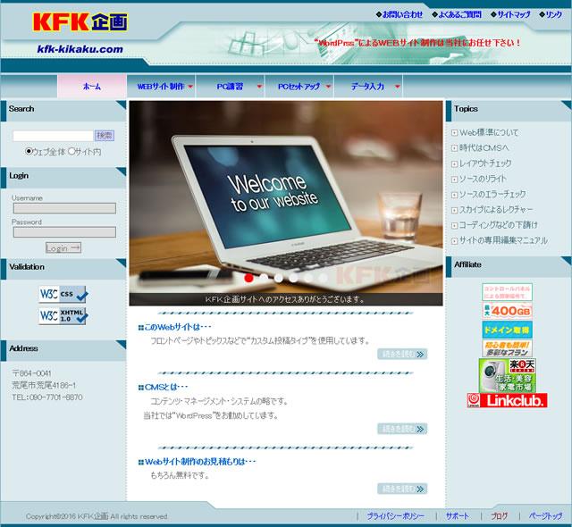 main_site
